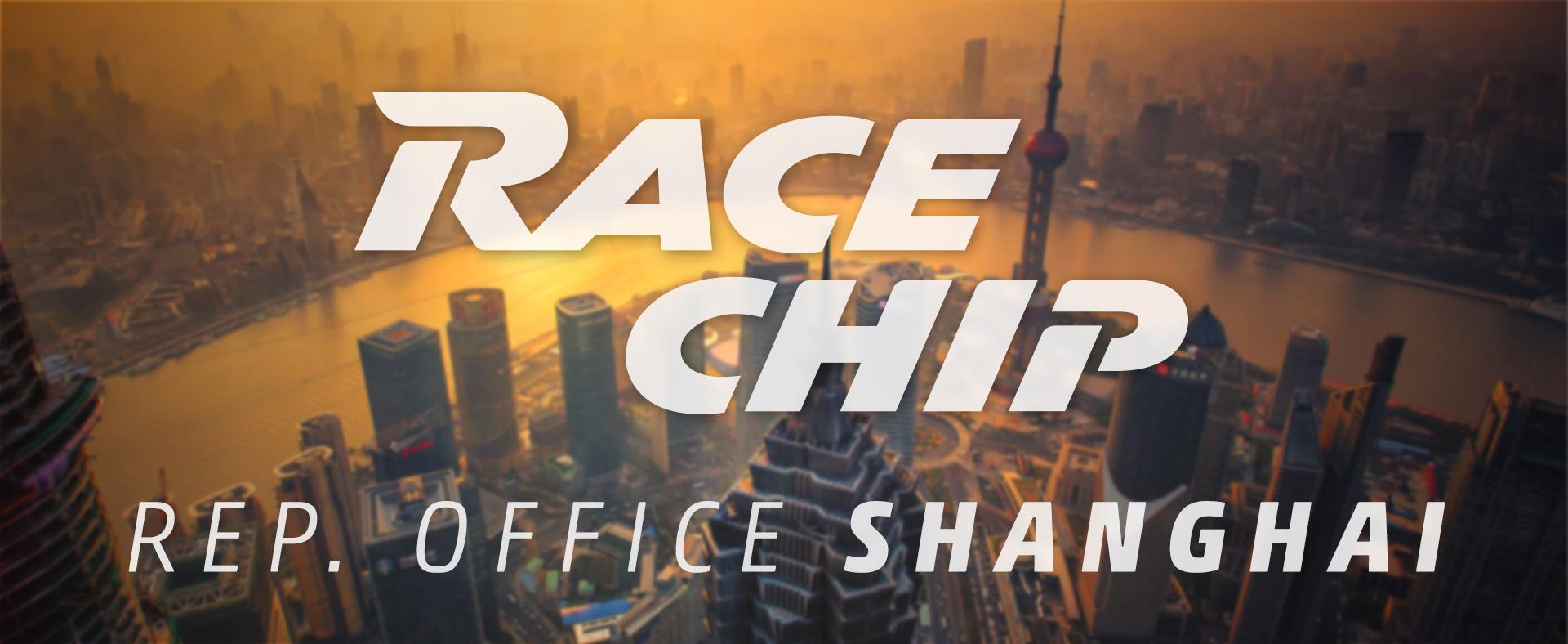 Vorstellung der neuen RaceChip Showcars am Preview Day